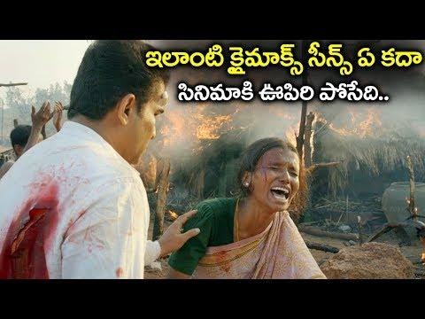 Vijay Antony Kaasi Movie Best Climax Scene   2018 Telugu Movie Scenes