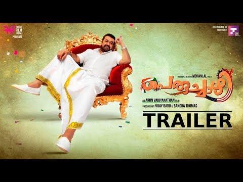 Peruchazhi Official Trailer - Mohanlal video