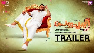 Peruchazhi Official Trailer - Mohanlal