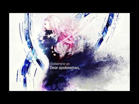 Reloaded (EGOIST) Full Lyrics Romaji & English