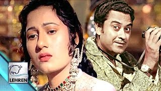 Kishore Kumar CHEATED On Madhubala !!
