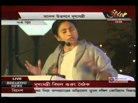 WB CM inaugurates Kolkata Christmas Festival