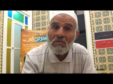 image vidéo تقييم والد الشهيد سليم الحضري للقضاء العسكري