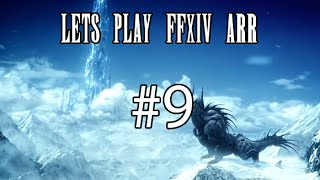 Lets play: FFXIV A Realm Reborn Part 9 - Tanking Your First Dungeon (Patch 2.45)