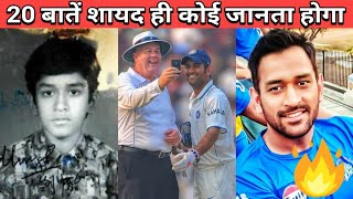 20 Facts You Didn't Know About MS Dhoni