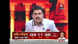 Karnataka Floor Test Live: 2 Congress MLAs And 1 BJP MLA Still Missing From Vidhan Soudha