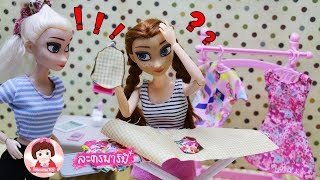 Elsa & Anna Morning Routine Princess Bedroom Barbie House  Frozen Queen