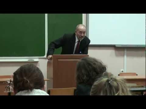 4.Философия «Изменение» М.В.Попов
