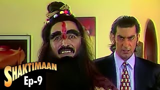 Shaktimaan - Episode 9