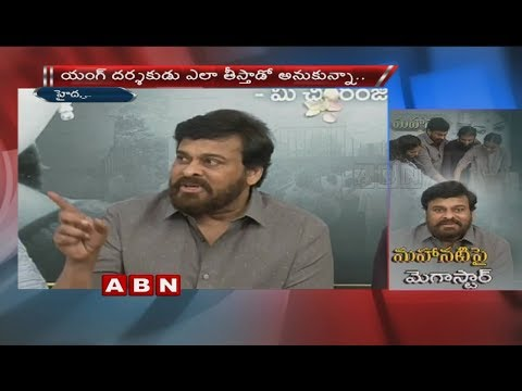 Actor Chiranjeevi Gets Sudden Anger at Mahanati Movie Team Felicitation | ABN Telugu
