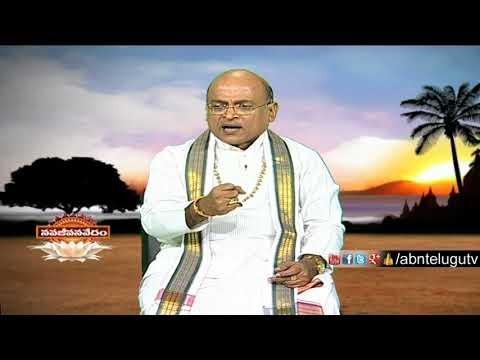 Garikapati Narasimha Rao About Vote | Nava Jeevana Vedam | Episode 1362