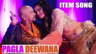 Download Nesha Neshate Bhora | Porimoni Item Song | Pagla Deewana (2015) | Shahriaz | Rubel 3Gp Mp4