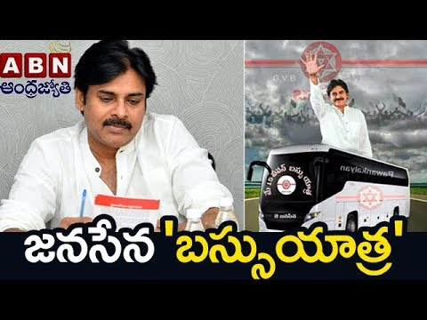 Pawan Kalyan Bus yatra To Start From Ichchapuram | Janasena Party Activists | ABN Telugu