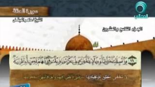 سورة الحاقة بصوت ماهر المعيقلي مع معاني الكلمات Al-Haaqqa