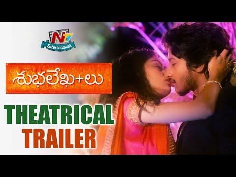 ShubhalekhaLu Theatrical Trailer | 2018 Latest Telugu Movie Trailers | NTV ENT