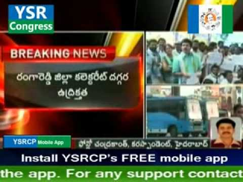 Statewide Ysrcp Protests Against Bus Charges Hike Part Iii - 26,sep video