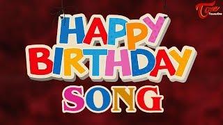 Chinnavadu Edisthe | Happy Birthday Song 2017 | by Basu Pothana | Baby Song