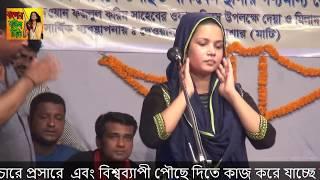 তুমি আমার আমি তোমার মুক্তা সরকার । ft. Mukta sarkar    Shah Abdul Karim   Bangla Folk Song 2017