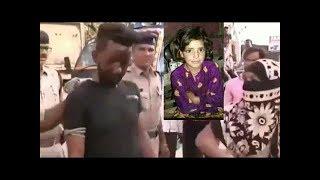 Asifa First Rapist Arrested   Asifa Latest News