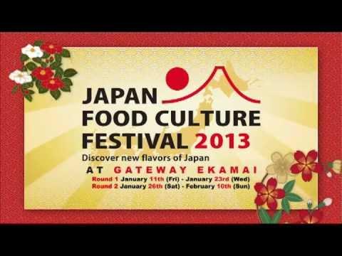 JAPAN CULTURE FOOD FESTIVAL VERSION2 @ GATEWAY EKAMAI