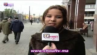 1 Scoop Maroc