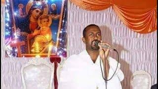 Ethiopian Orthodox Tewahedo Zemari Tewodros Yosef | Orthodox Tewahedo Mezmur