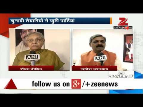Delhi Assembly elections: Sheila Dikshit says won't contest polls