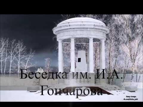 Ульяновская область, Ульяновск