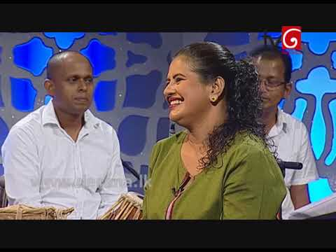Gee Mathaka | 07th December 2017
