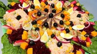 Salad Recipe/Recette de Salade- سلطة مغربية Cuisine Marocaine