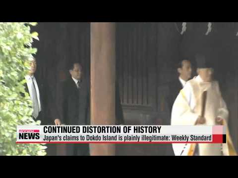 Japan′s claims to Korea′s Dokdo Island plainly illegitimate: Weekly Standard   미