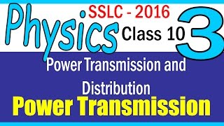 PHYSICS| PART 3 - CHAPTER 4 -|Power Transmission | 2016 | | CLASS 10 KERALA