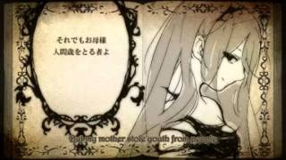 Megurine Luka & Hatsune Miku - Snow White and Blossom Red (English Subbed)