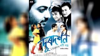 New Assamese Movie Doordarshan Eti Jantra  | sai sai tumale mur Assaamese Video song | assamese song