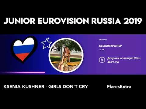 КСЕНИЯ КУШНЕР - Девушки не плачут (Girls Don't Cry) | Junior Eurovision 2019 - Russia - Final