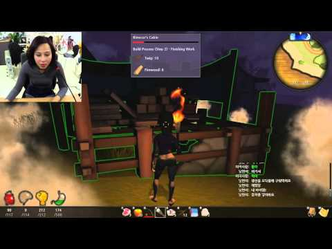 Megan Games: Korean PC Game Tree of life