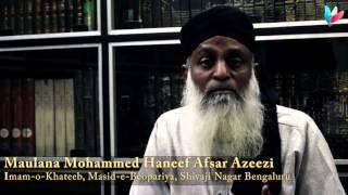 Maulana Haneef Afsar Azeezi (Khateeb, Masjid e Beopariya, Shivaji Nagar, Blg) analysing ISIS