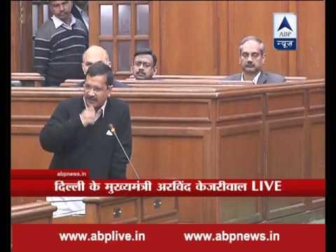 CM Arvind Kejriwal demands PM Modi's resignation