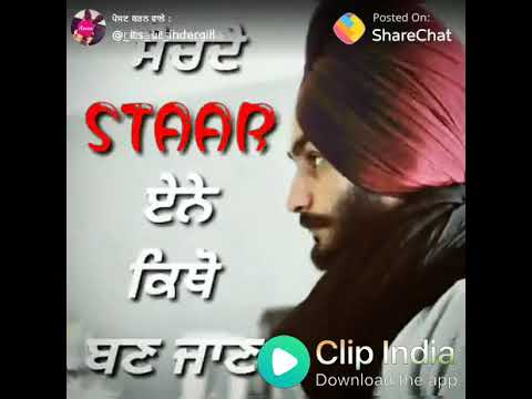 Brand || Amrit Mann || New Punjabi Song ||Whatsapp Status Video