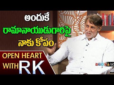 Tollywood Producer & Actor Ashok Kumar About D Ramanaidu & His Struggles | Open Heart with RK