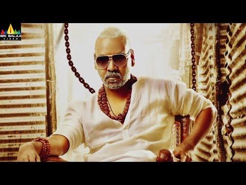 Kanchana 3 Teaser | Latest Telugu Trailers | Raghava Lawrence, Oviya, Vedhika | Sri Balaji Video