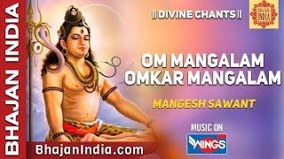 Om Mangalam Omkar Mangalam by Mangesh Sawant | Peaceful Shiv Dhun on Bhajan India