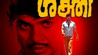 The Ghost - Shakthi Malayalam Full Movie - Part-1(1980)