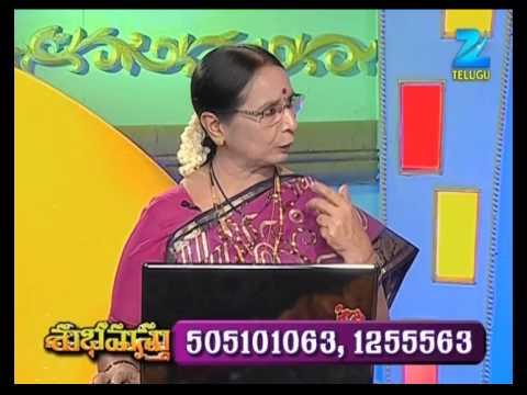 Subhamasthu – Episode 352 – May 16, 2014 Photo Image Pic