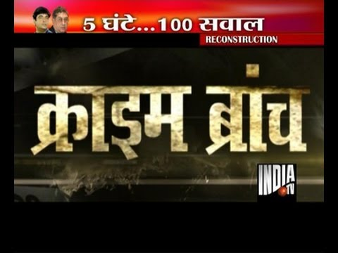 India TV Special - Crime Branch, Part 1