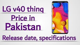 LG v40 thinq price in pakistan and specifications   new phones 2019