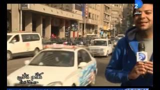 كلام تانى | فى اليوم العالمى لمكافحة الفساد مصر تتقدم 5درجات فى المؤشر العالمى