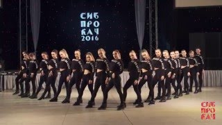 Siberian Best Dance Show - Opening Show Fraules Team (Sibprokach 2016)