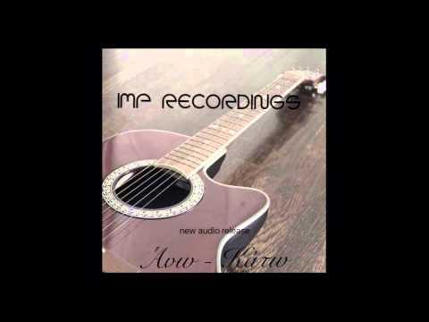 Ανω - Κατω New Audio Release IMP RECORDINGS