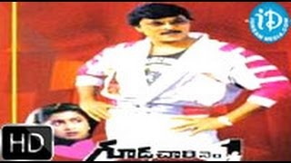 Gudachari No.1 (1983) - HD Full Length Telugu Film - Chiranjeevi - Radhika Sarathkumar